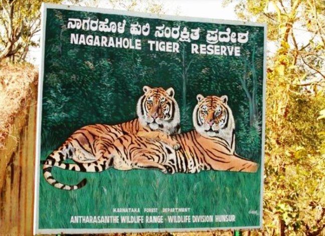 Nagarhole National Park, Nagarhole Safari, Nagarhole Hotels, Kaziranga National Park