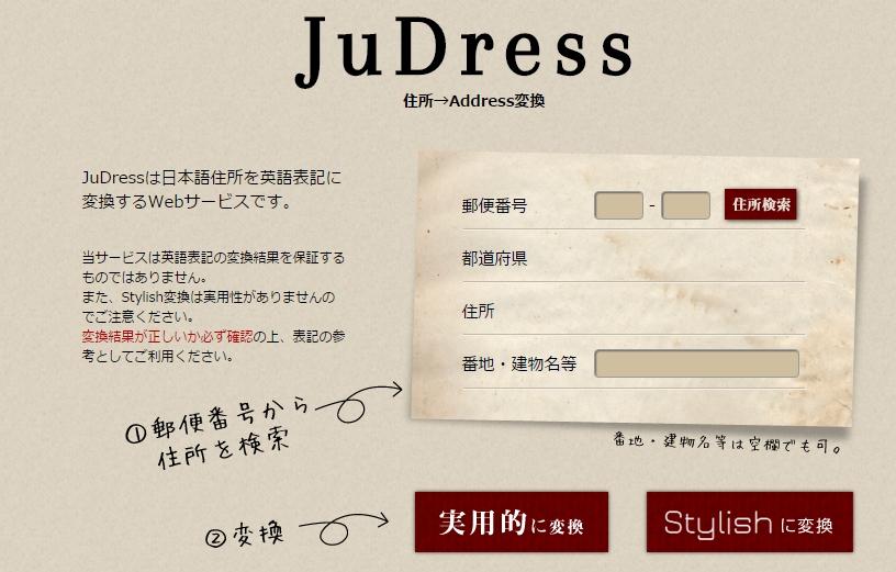 Baidu IME_2015-9-26_1-21-0