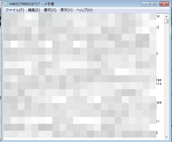 Baidu IME_2015-10-10_1-29-28