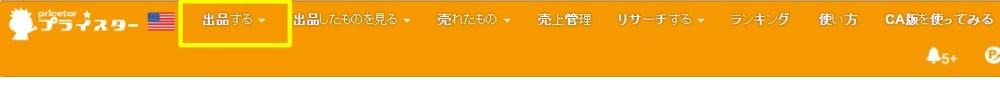Baidu IME_2015-10-11_18-51-58