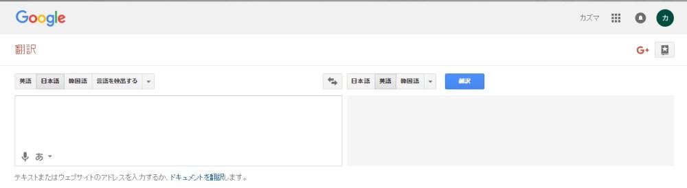 Baidu IME_2015-10-12_0-25-49