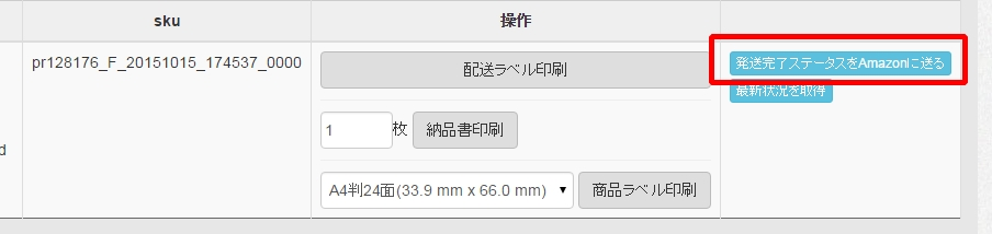 Baidu IME_2015-10-15_2-16-9