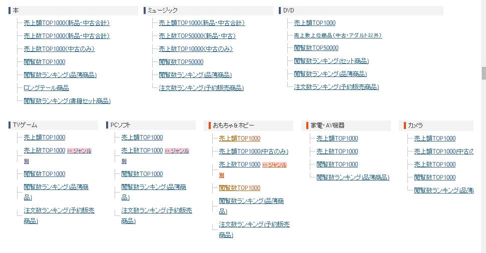 Baidu IME_2015-10-21_22-16-6