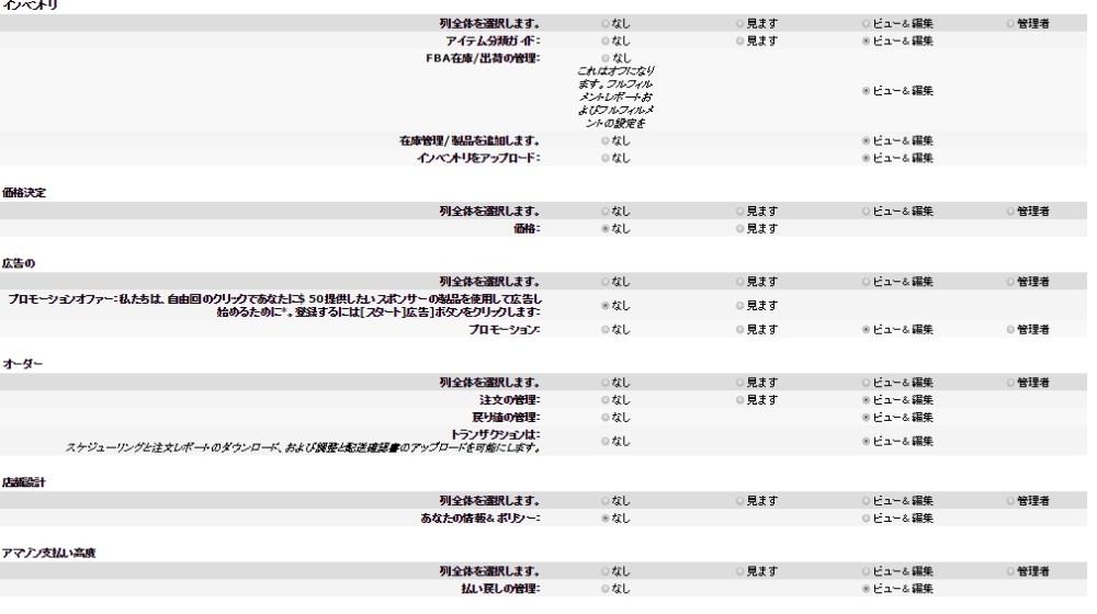Baidu IME_2015-10-22_1-37-46