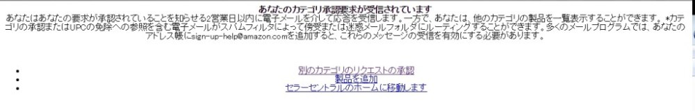 Baidu IME_2015-10-6_19-23-55