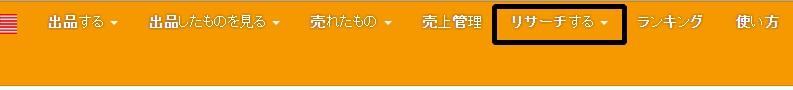 Baidu IME_2015-10-6_2-41-49