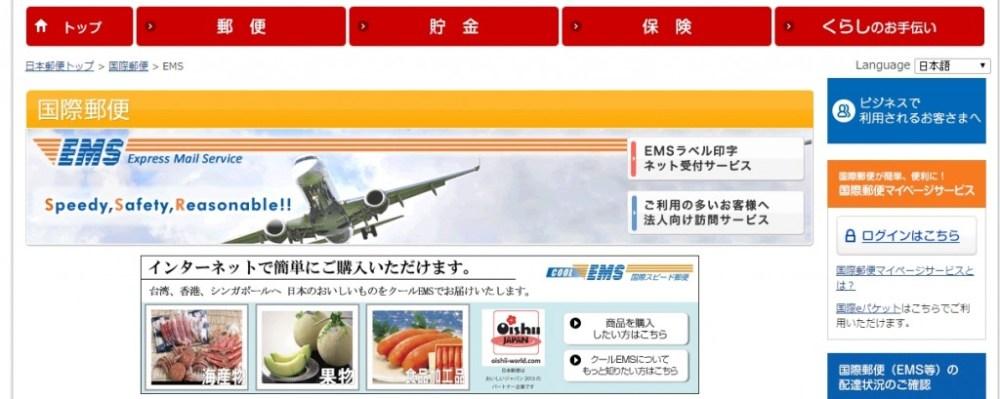 Baidu IME_2015-10-7_15-45-0
