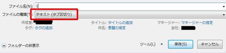 Baidu IME_2015-10-8_17-51-57