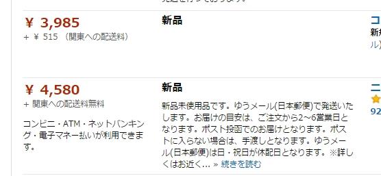 Baidu IME_2015-10-9_0-46-25