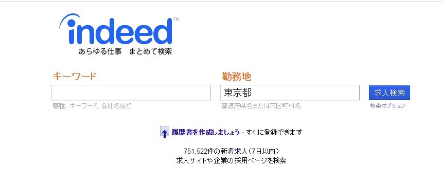 Baidu IME_2015-10-9_21-38-42