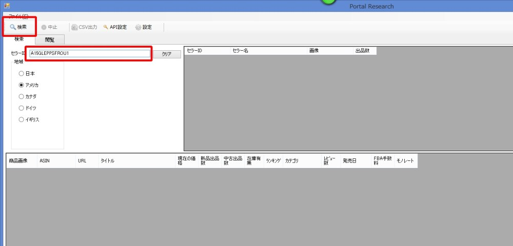 Baidu IME_2015-11-11_1-45-17