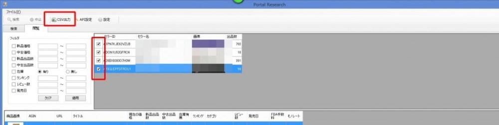 Baidu IME_2015-11-11_1-51-44