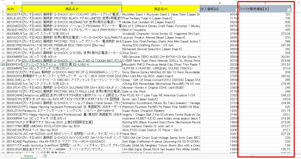 Baidu IME_2015-11-28_17-49-45