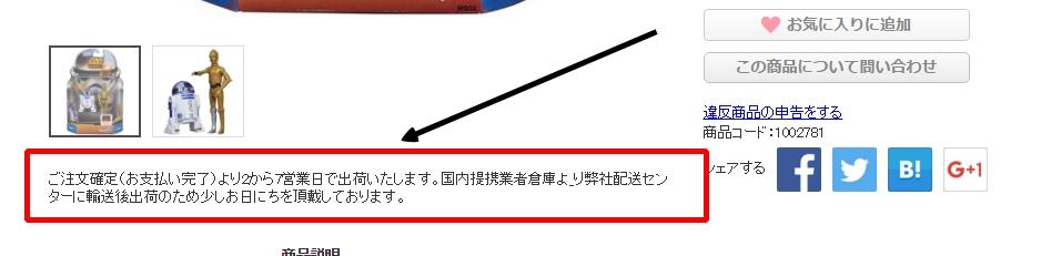 Baidu IME_2015-12-7_0-38-15