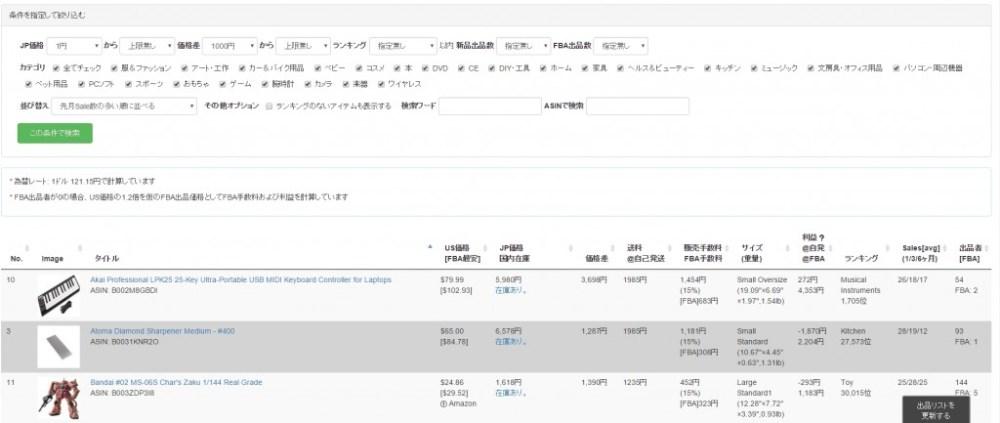 Baidu IME_2016-2-2_3-47-17