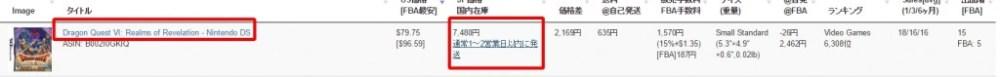 Baidu IME_2016-2-2_4-1-28