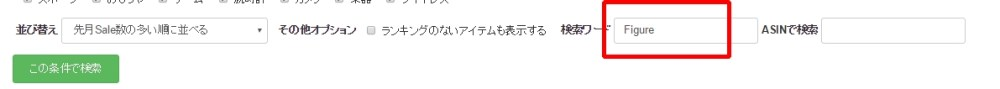 Baidu IME_2016-2-2_4-16-32