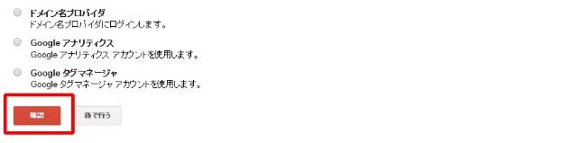 Baidu IME_2016-7-22_23-59-12