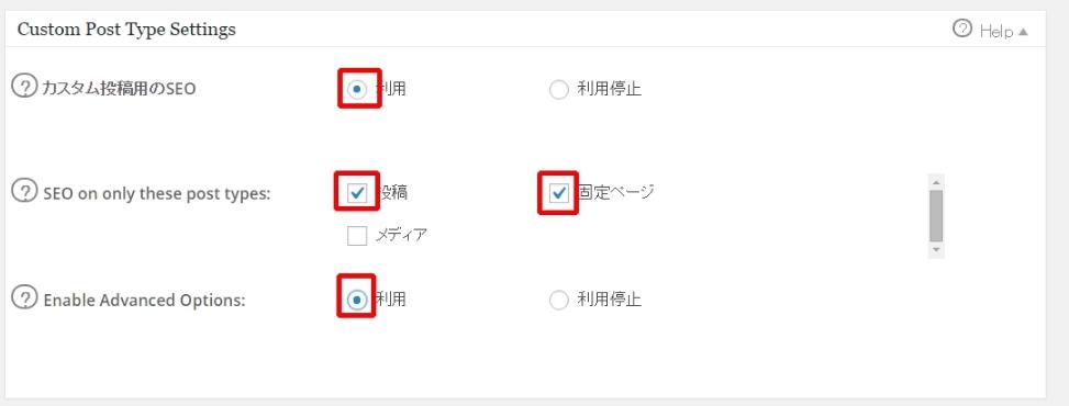 Baidu IME_2016-7-27_15-31-34