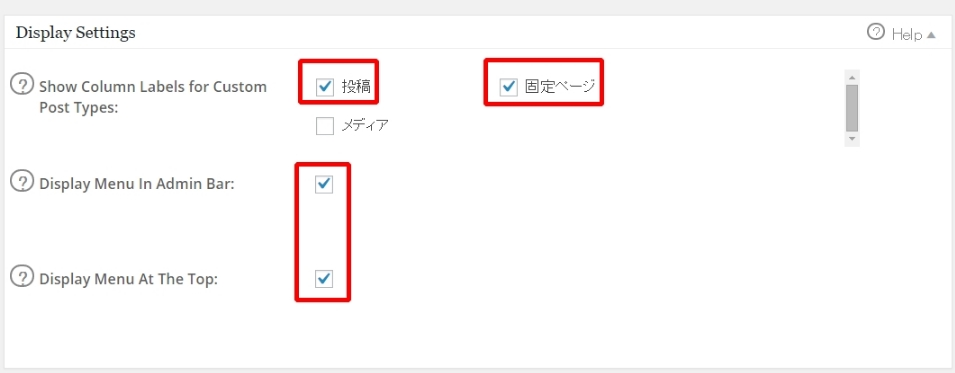Baidu IME_2016-7-27_15-31-47
