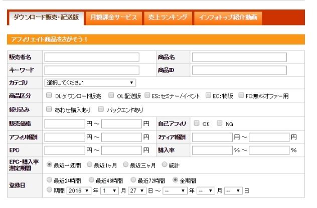 Baidu IME_2016-8-5_12-53-56