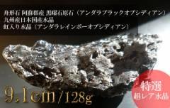 obsidian004