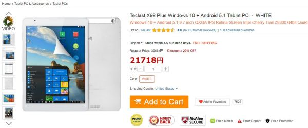 Teclast X98 Plus Windows 10 + Android 5.1 Tablet PC  -  WHITE