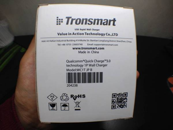 Tronsmart-quick-charge3.0004