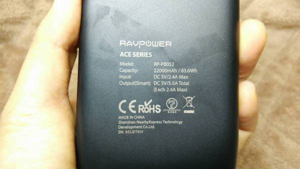 ravpower-mobile-buttery-22000mah026
