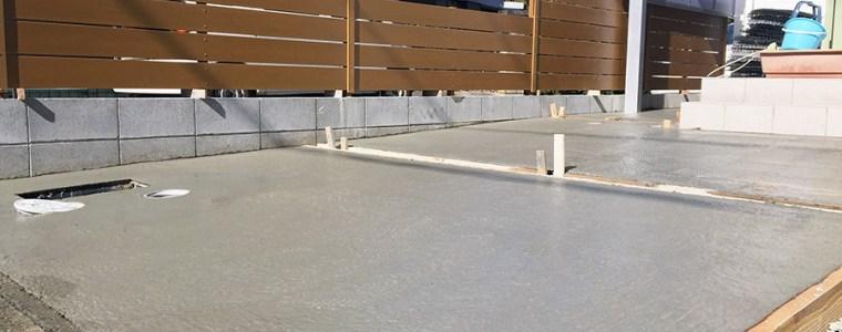 今日は、土間コンクリート打設です。