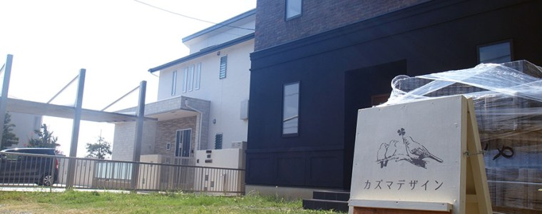 豊川市のK様邸