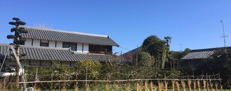 古民家の造園