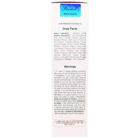 benton-aloe-propolis-soothing-gel-spate
