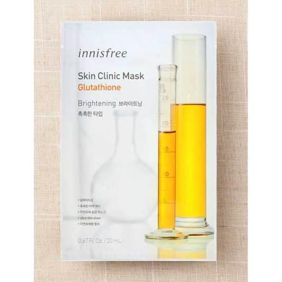 Masca-Innisfree-Skin-Clinic-Glutathione