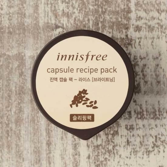 Innisfree_Capsule_Recipe_Pack_rice