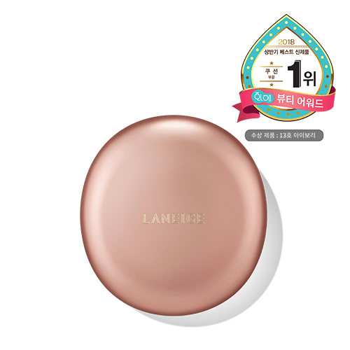 Laneige-Layering-Cover-Cushion-4