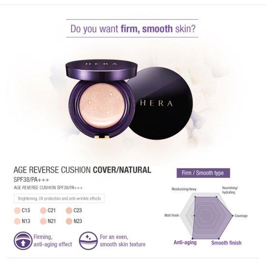 hera-age-reverse-cushion-3