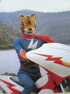 「タイガー7」の画像検索結果
