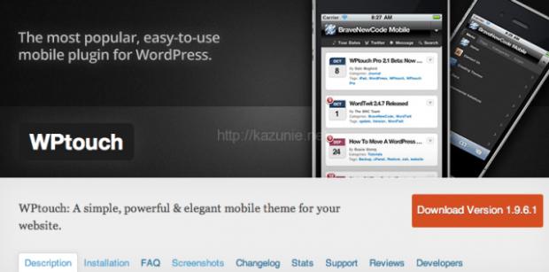 WORDPRESSサイトをスマホ表示に超簡単に対応できるプラグインWPtouch