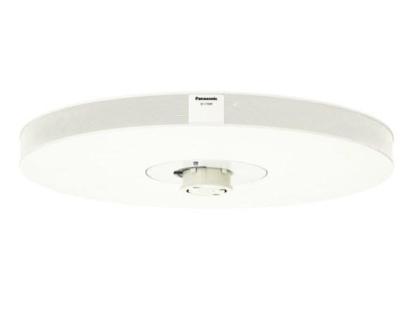 天井から音のシャワー 天井シーリング取付Bluetoothスピーカー「SC-LT200/SC-LT205」