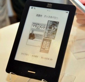 電子書籍市場の起爆剤なるか、7980円の電子書籍リーダー「楽天kobo Touch」
