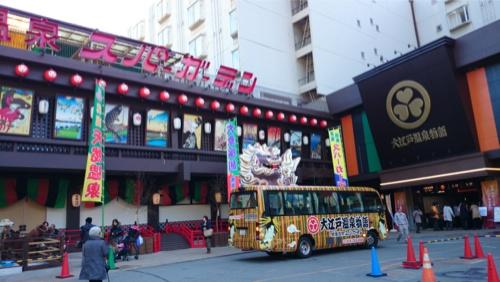 箕面観光ホテル(スパーガーデン)が大江戸温泉物語としてリニューアルしたので行ってみた