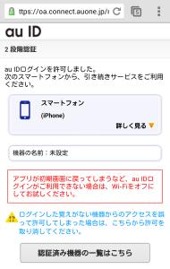 screenshotshare_20131121_001051