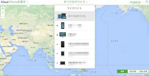 落し物iPhoneを見つけた時に持ち主へ届ける為の3つの方法