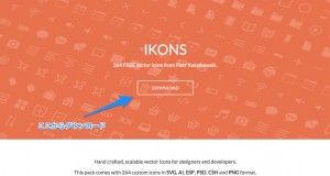 IKONS_-_264_free_vector_icons_from_Piotr_Kwiatkowski-7