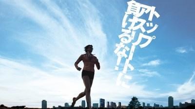 大阪国際女子マラソン2014新ヒロイン誕生ほか今日の #スクラップ #2014 #1/26
