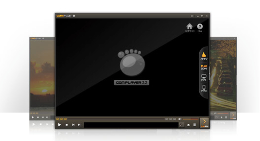 Windowsにインストールしておきたい万能動画再生ソフト