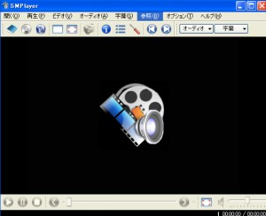 SMPlayer_-_ダウンロード