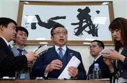 使途は不透明、DHC会長からの個人的8億円支援の渡辺代表ほか今日の #スクラップ #2014 #3/27