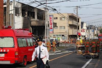 東京都町田市の金属加工会社「シバタテクラム」の工場で起きた火災ほか今日の #スクラップ #2014 #5/14